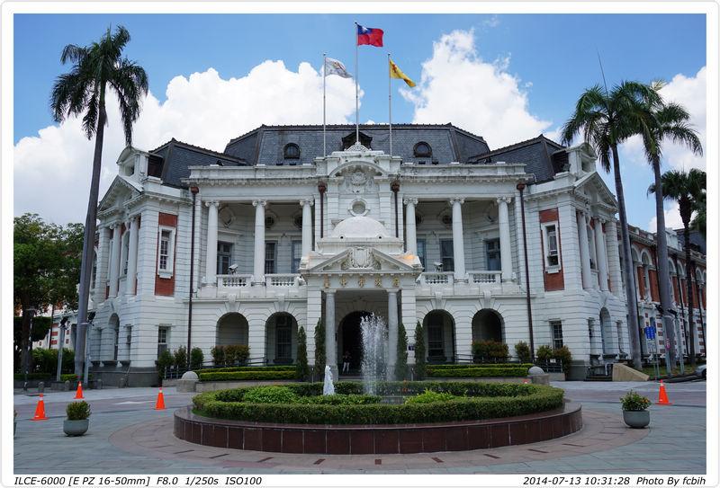 舊台中市政府