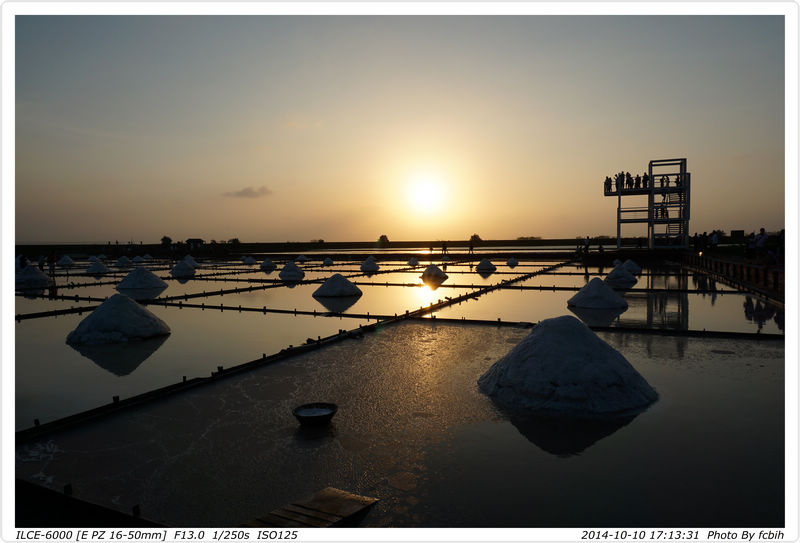 夕陽與鹽田