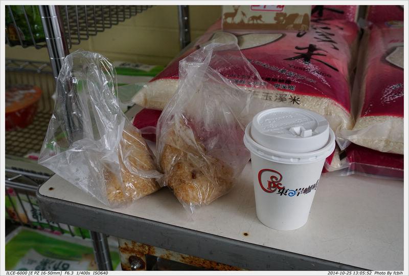 肉粽+咖啡