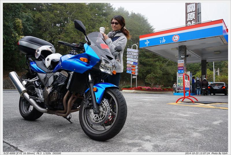 Z750S與關原加油站
