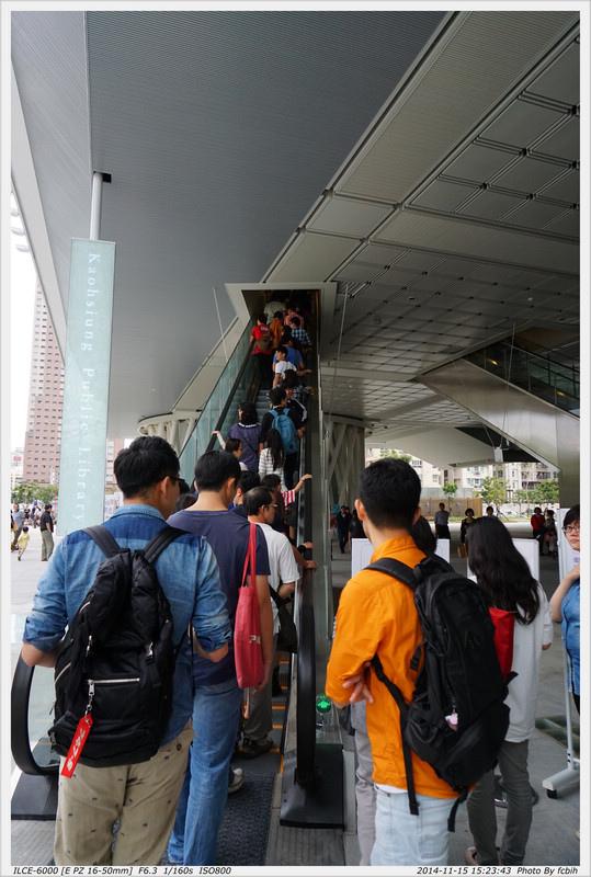 電扶梯入館