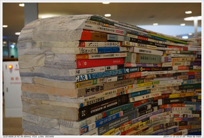 用書堆疊製作