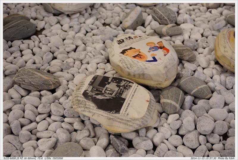 用書做的石頭