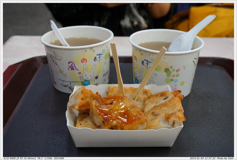芋粿、芋圓湯