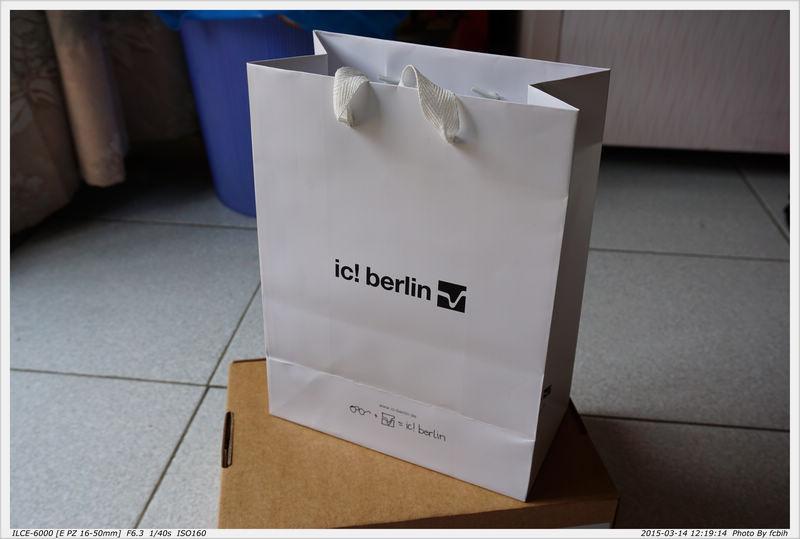 2015.03.12 ic! berlin
