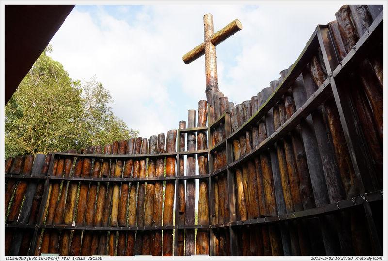 加利利 漂流木教堂