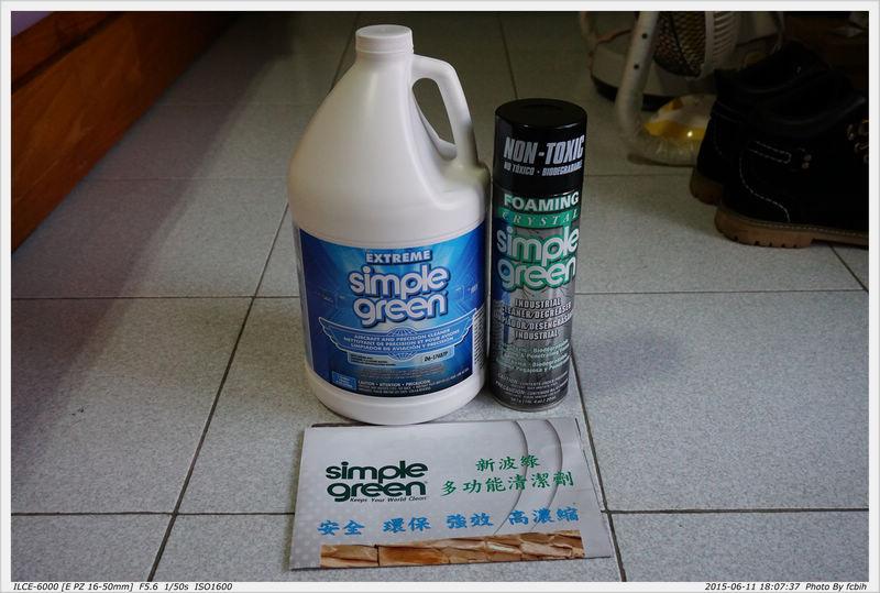 Simple Green 頂級航太多功能清潔劑