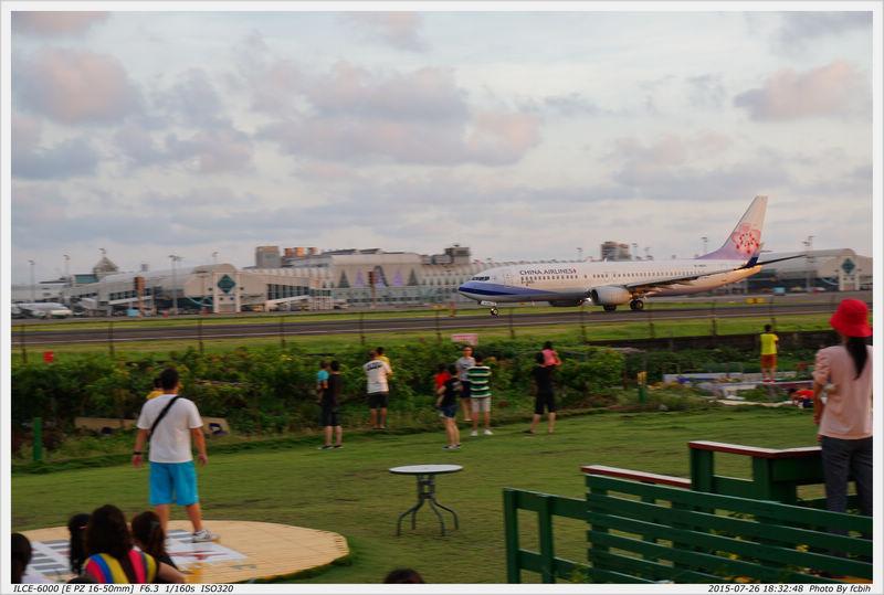 小港機場-老爸咖啡