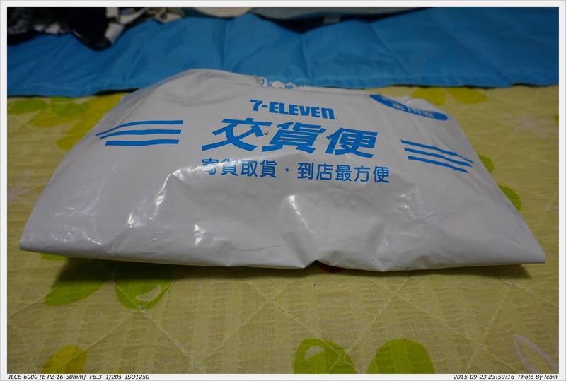 2015.09.24 老貓 MCS2015 防摔手套