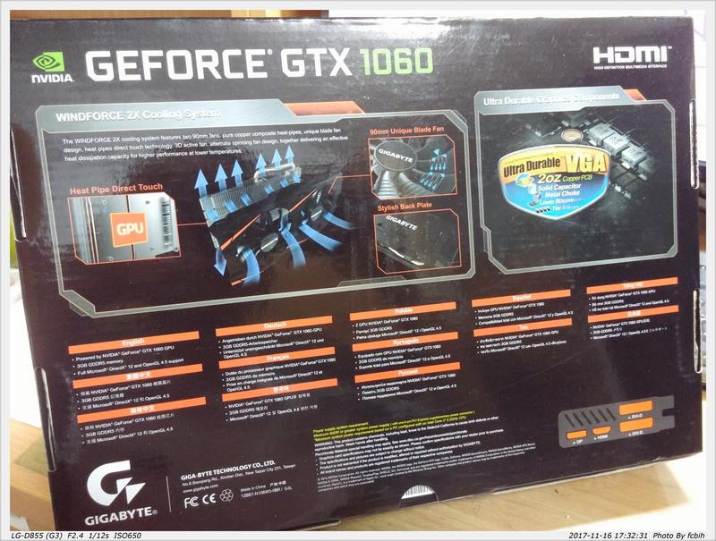 Gigabyte Nvidia GTX1060 外盒背面