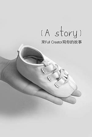 R00361542來寫故事