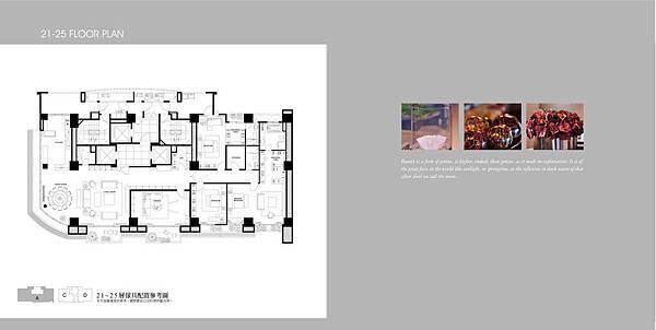 21-25樓合併戶格局配置圖.jpg
