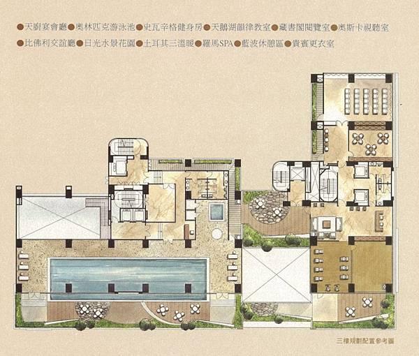 三樓規劃配置參考圖.jpg