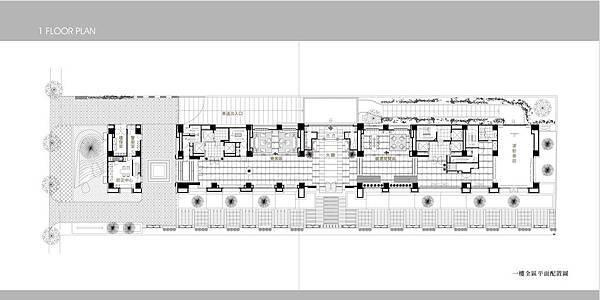 一樓全區平面配置圖.jpg