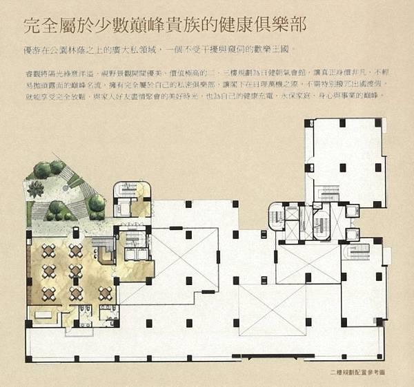 二樓規劃配置參考圖.jpg