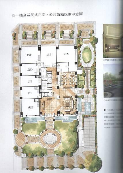 一樓公設平面圖.jpg