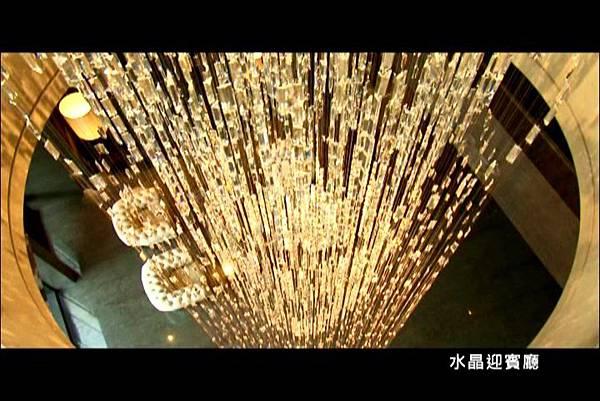 1F水晶吊燈.jpg