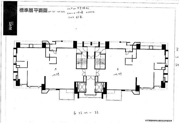 棟別圖.jpg