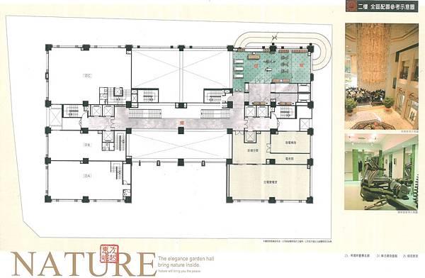 二樓全區配置參考圖.jpg