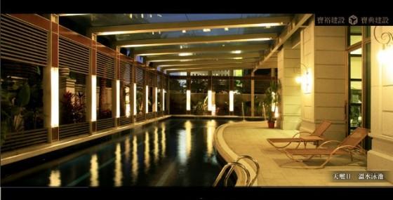 溫水游泳池.jpg
