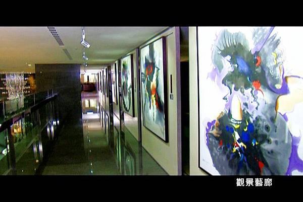 觀景藝廊01.jpg
