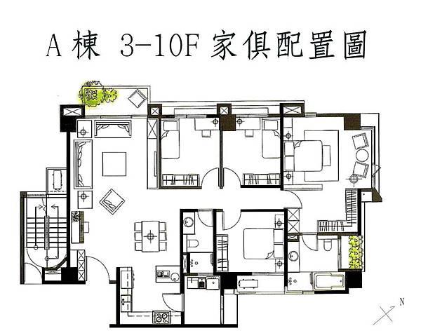 A棟3-10樓傢俱配置圖.jpg