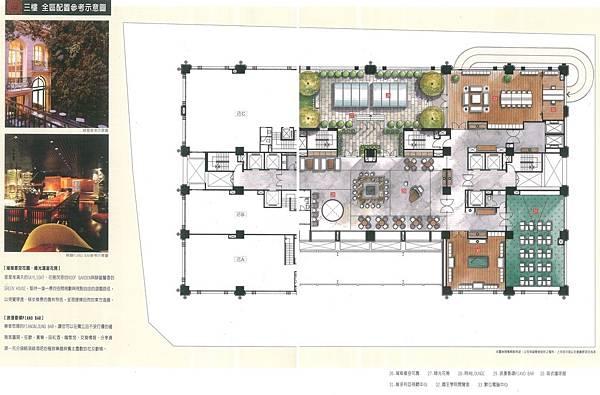 三樓全區配置參考圖.jpg