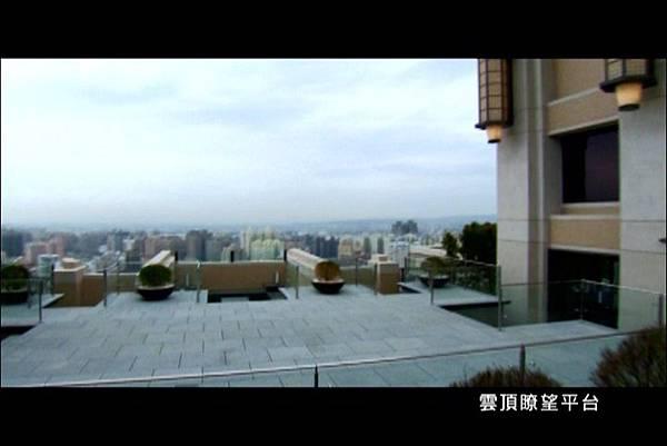 雲頂瞭望平台 01.jpg
