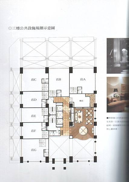 三樓公設平面圖.jpg
