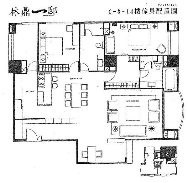 C棟3-14F建議格局圖.jpg