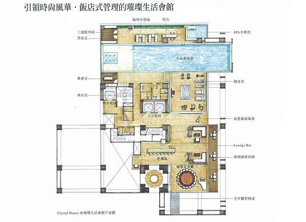 4F生活會館平面圖.jpg