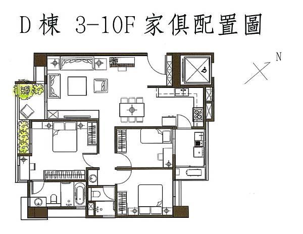 D棟3-10樓傢俱配置圖.jpg