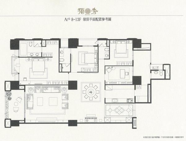獨秀A戶傢俱平面配置參考圖.jpg