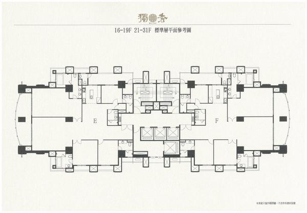 獨秀16-31F標準層平面參考圖.jpg