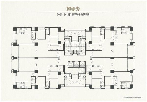 獨秀5-13F標準層平面參考圖.jpg