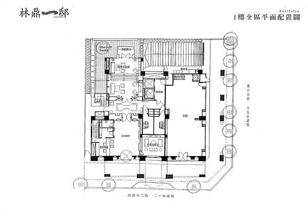 一樓公設平面配置圖.jpg