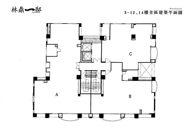 3~12、14樓棟別圖.jpg