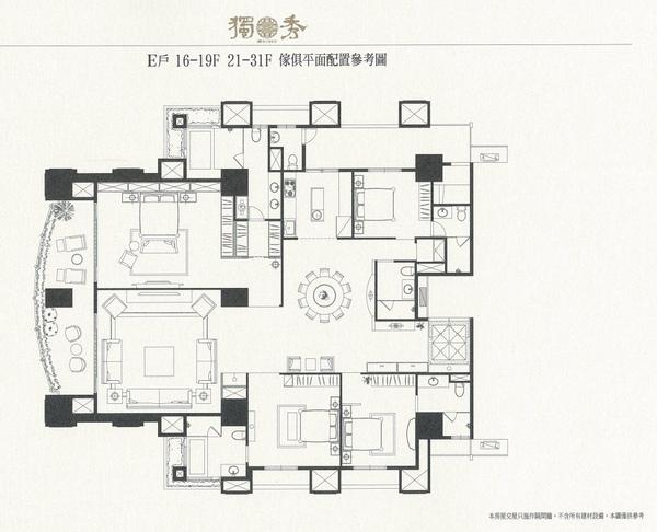 獨秀E戶傢俱平面配置參考圖.jpg