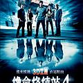 FD4 poster.jpg