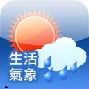 app-icon_2[1]