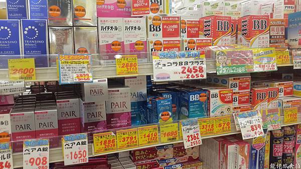 2015.12.1沖繩單軌8.jpg