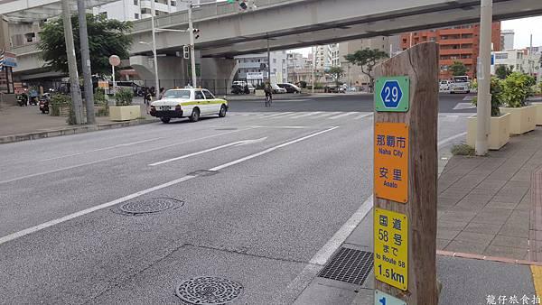 2015.12.1沖繩單軌14.jpg