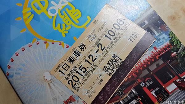 2015.12.1沖繩單軌20.jpg