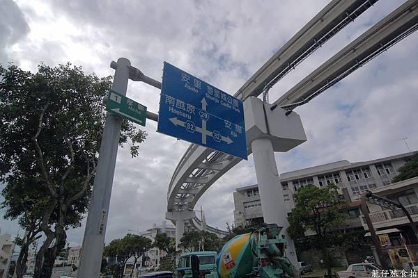 2015.12.1沖繩單軌39.jpg