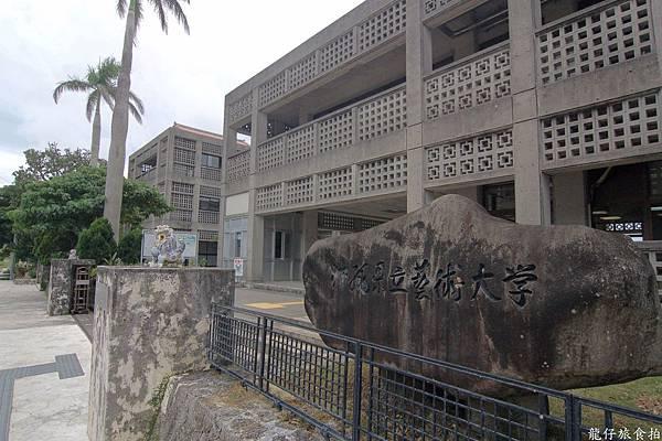 2015.12.1沖繩單軌40.jpg