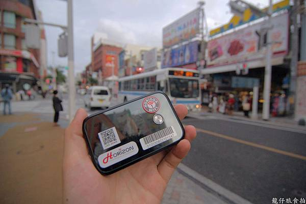 2015.12.1沖繩單軌45.jpg