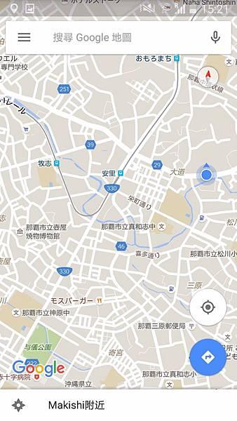 2015.12.1沖繩單軌48.jpg