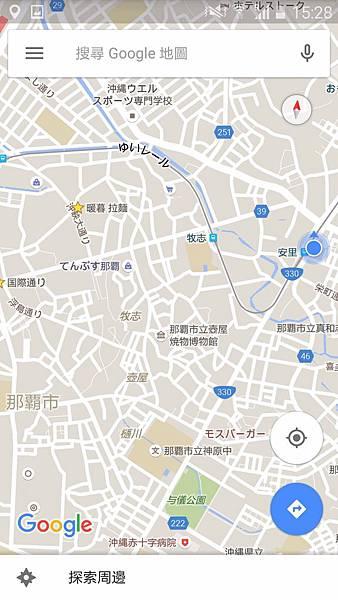 2015.12.1沖繩單軌49.jpg