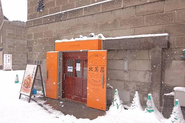 2015北海道小樽21.jpg