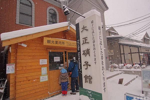 2015北海道小樽33.jpg
